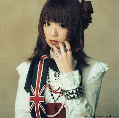Princess Hairstyle Or Hair Cut Ehime Hime Cut British Clothes