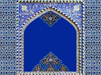 Islamic Ideas For Wall Decor | World Trend House Design ...