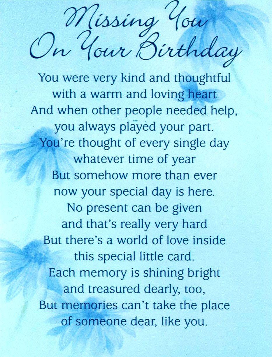 Birthday Quotes Heaven Brother Happy Big