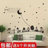 Children's Room Wall Decoration | Playroom | Pinterest ...