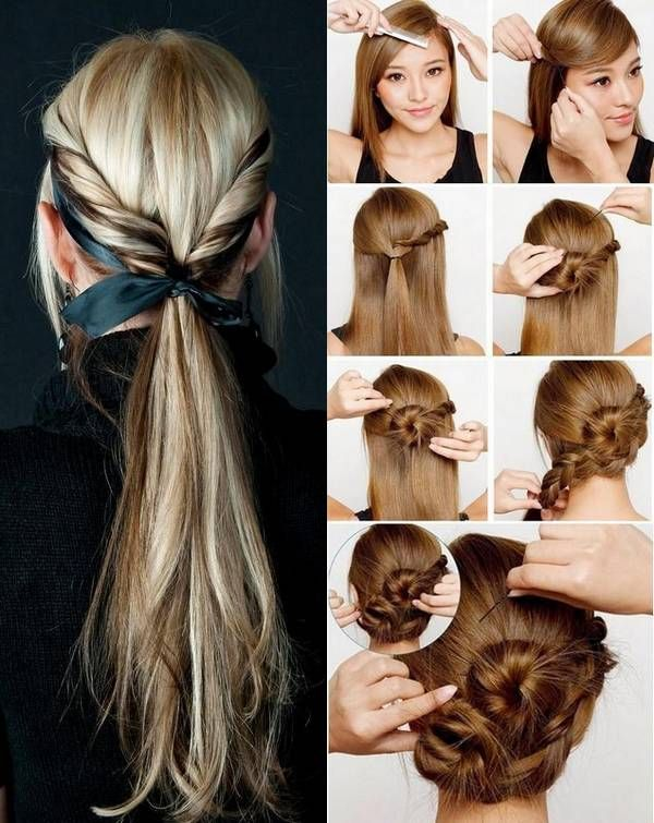 How To Make #easyhairstyles If You Want To Look #beautiful Then
