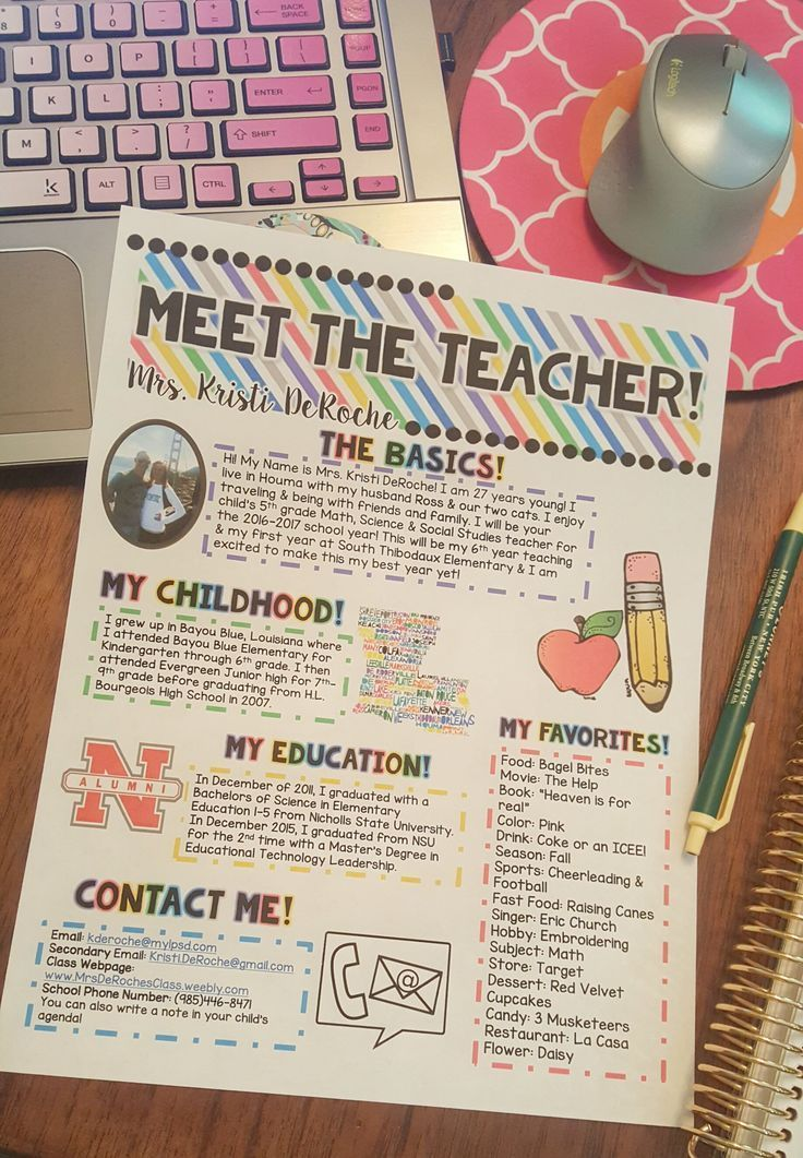Meet The Teacher Newsletter EDITABLE Bright Stripes Teacher