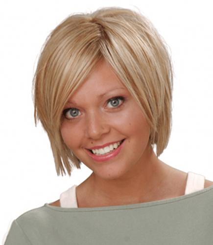 Frisuren Frauen Kurz Haar 70 Large 435 500 C1 435×500
