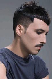 intense cropped black hair