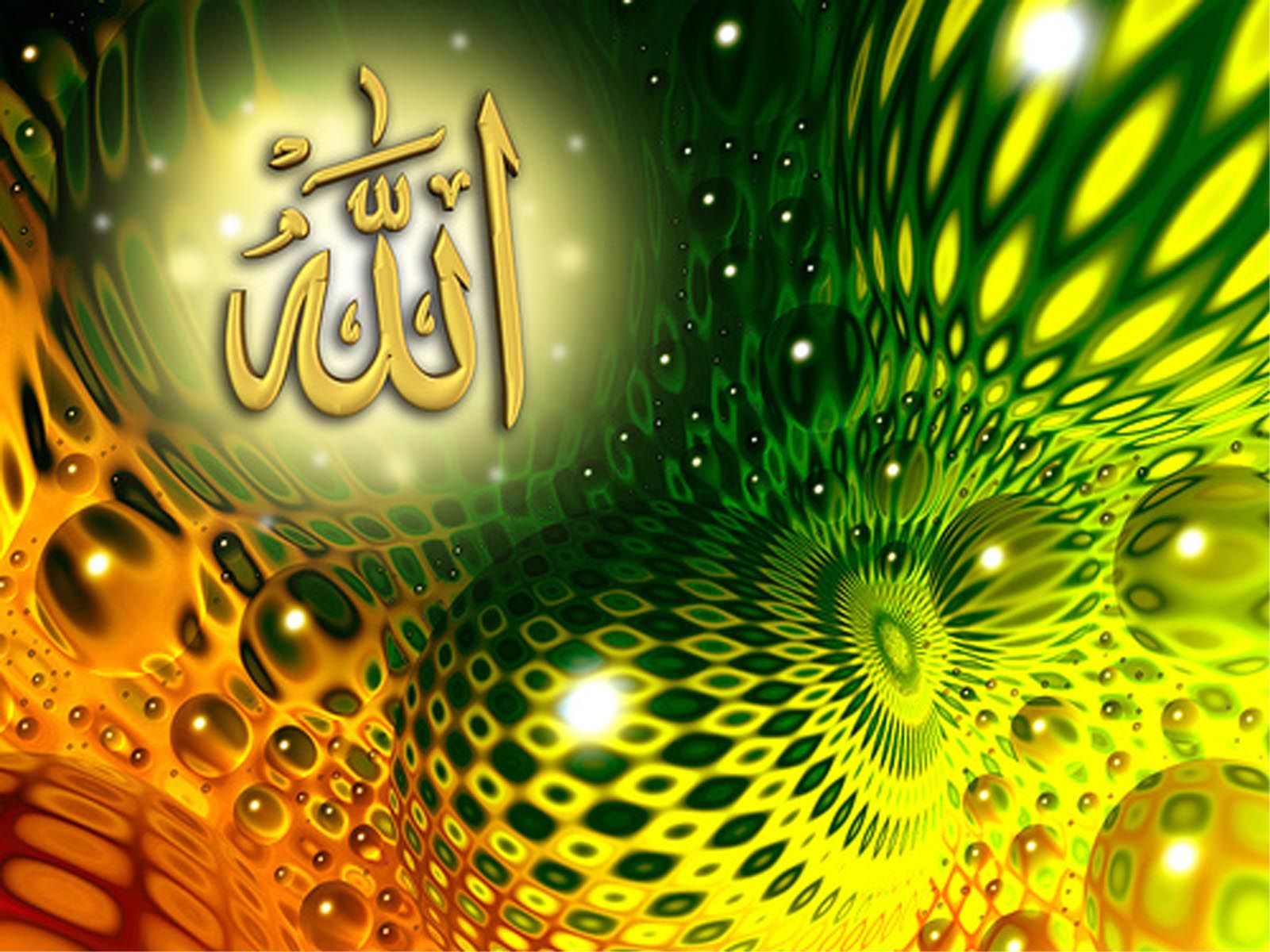 beautiful allah name calligraphy wallpaper photo | allah name hd