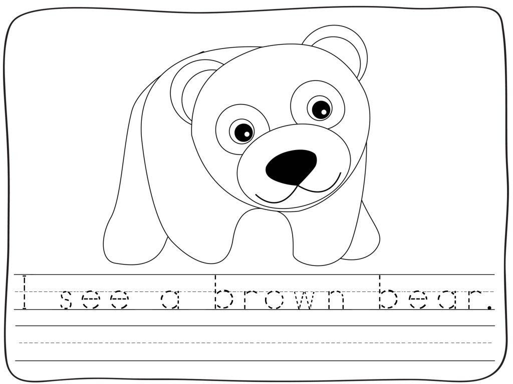 Free Brown Bear Kindergarten Handwriting Book