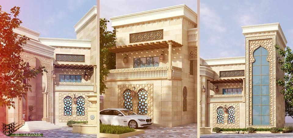 Modern Islamic House Architecture Google Search ISLAMIC