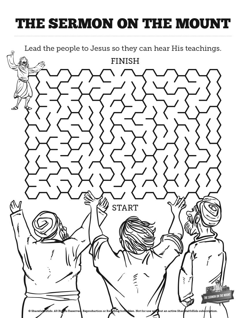 Sermon On the Mount (Beatitudes) Bible Mazes: With just