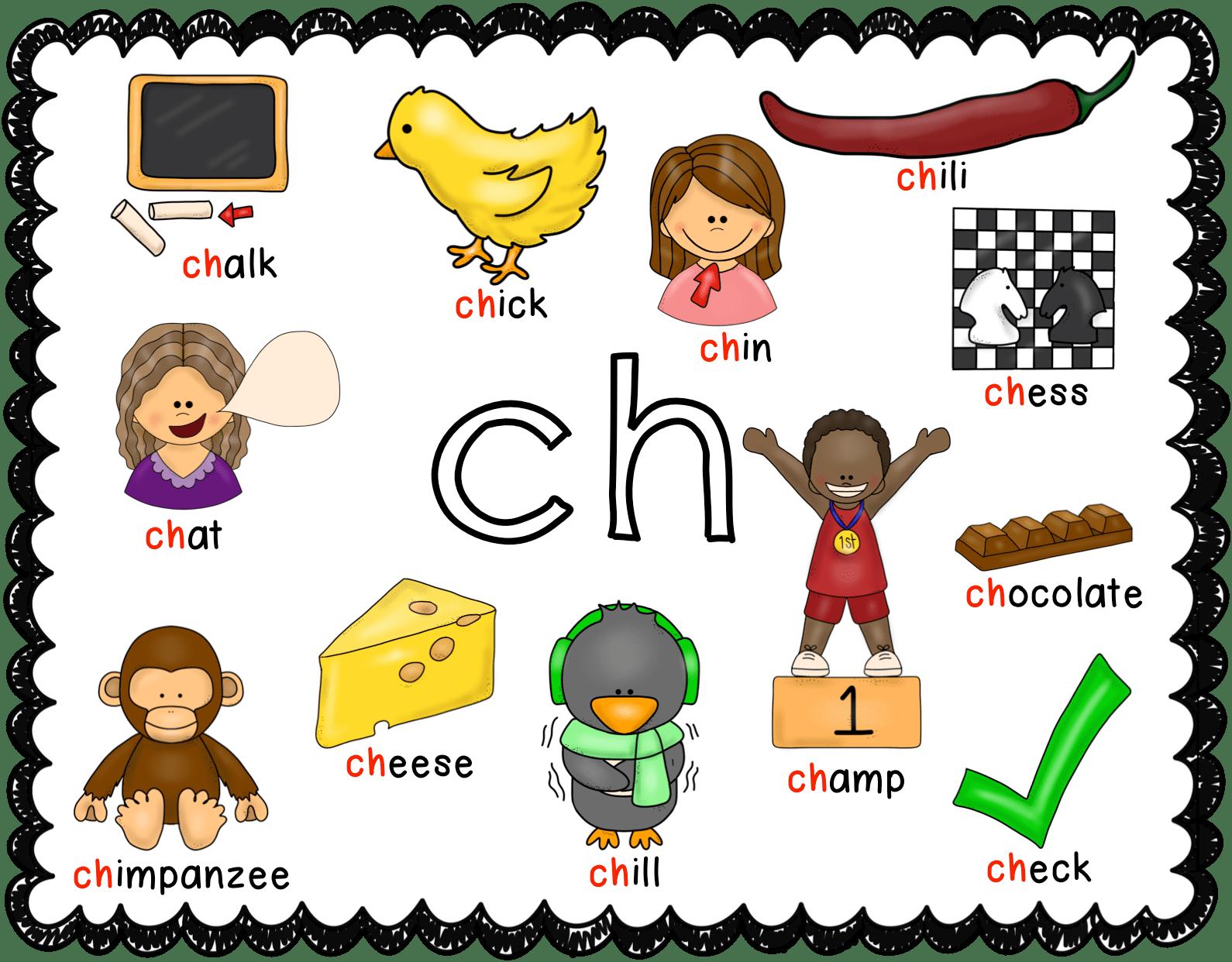 43 Sight Word Bingo Printable Kindergarten