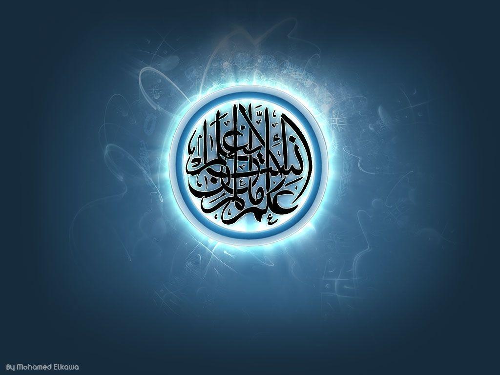 islamic wallpaper archives wallpaper hd free wallpaper in all 1024