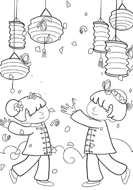 Chinese Lantern Festival 2015 Worksheets, Kids Activities