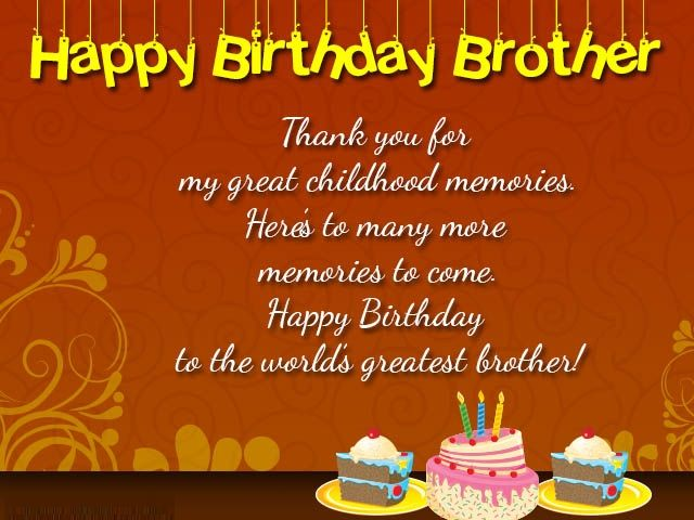 Happy Birthday Wishes For Brother – Birthday Wishes