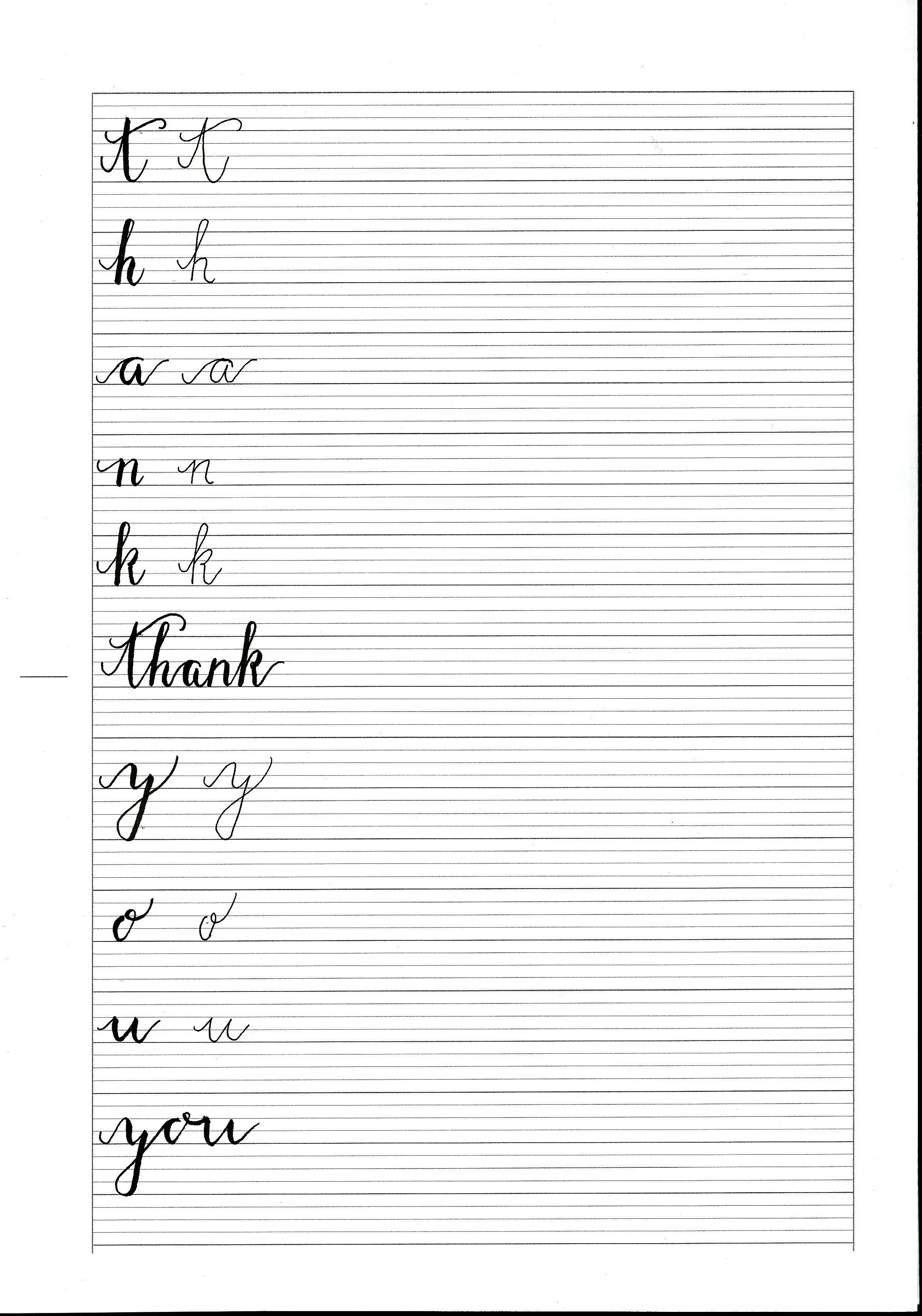 Ein Worksheet Fur Euch Zum Thema Calligraphy Den Ersten Buchstaben Konnt Ihr Euch Anschauen Um