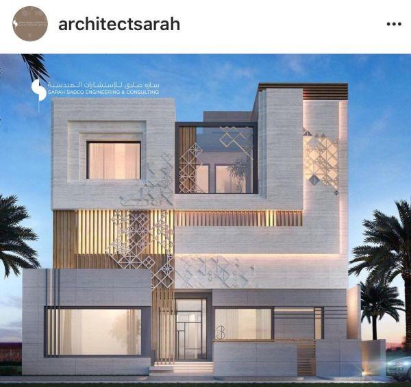 Result Sarah Sadeq Architects Homestyles