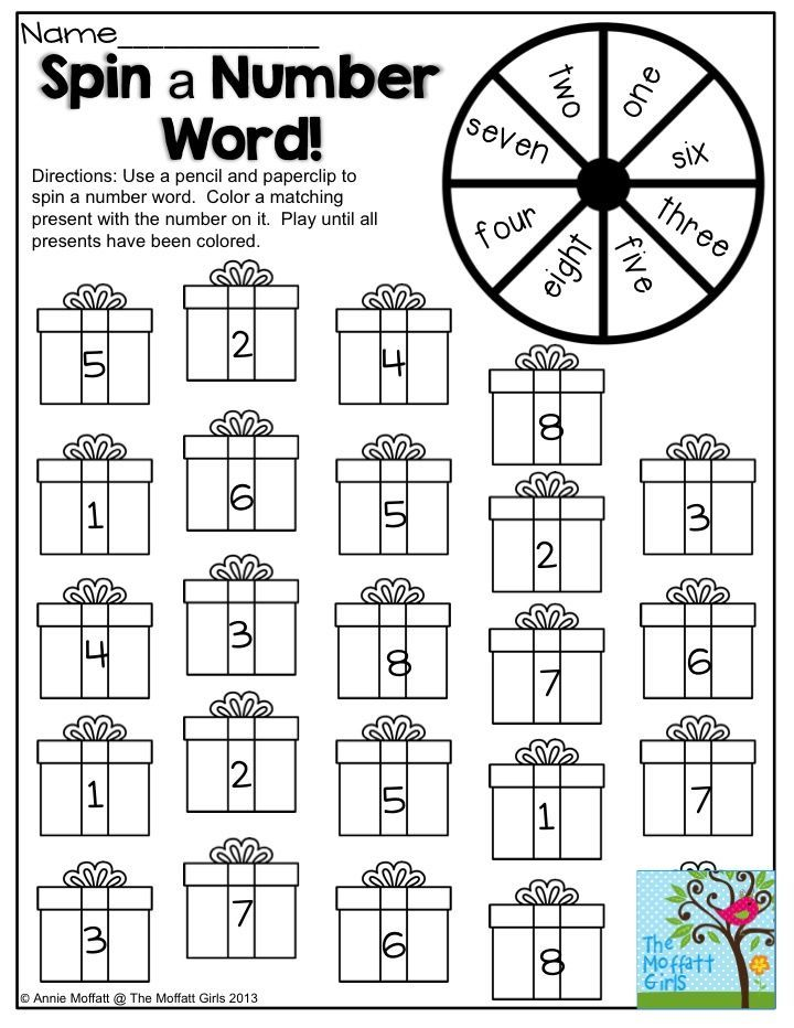 Spin a Number Word- This is a FUN way to practice number