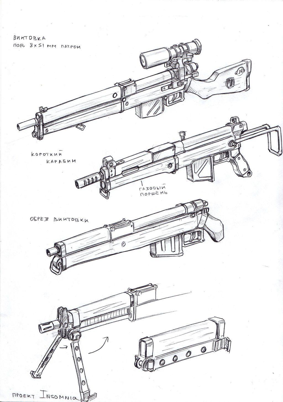 weapons 24 by TugoDoomER.deviantart.com on @DeviantArt