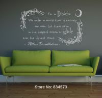 Dumbledore in dream harry potter Wall Art Sticker Decal