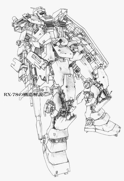Metal Unicorn Heavy Drawing Robot