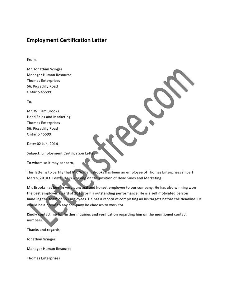 Sample letter of employment certificate for visa application gallery sample letter of employment certificate for visa application sample letter of employment certificate for visa application yelopaper Image collections