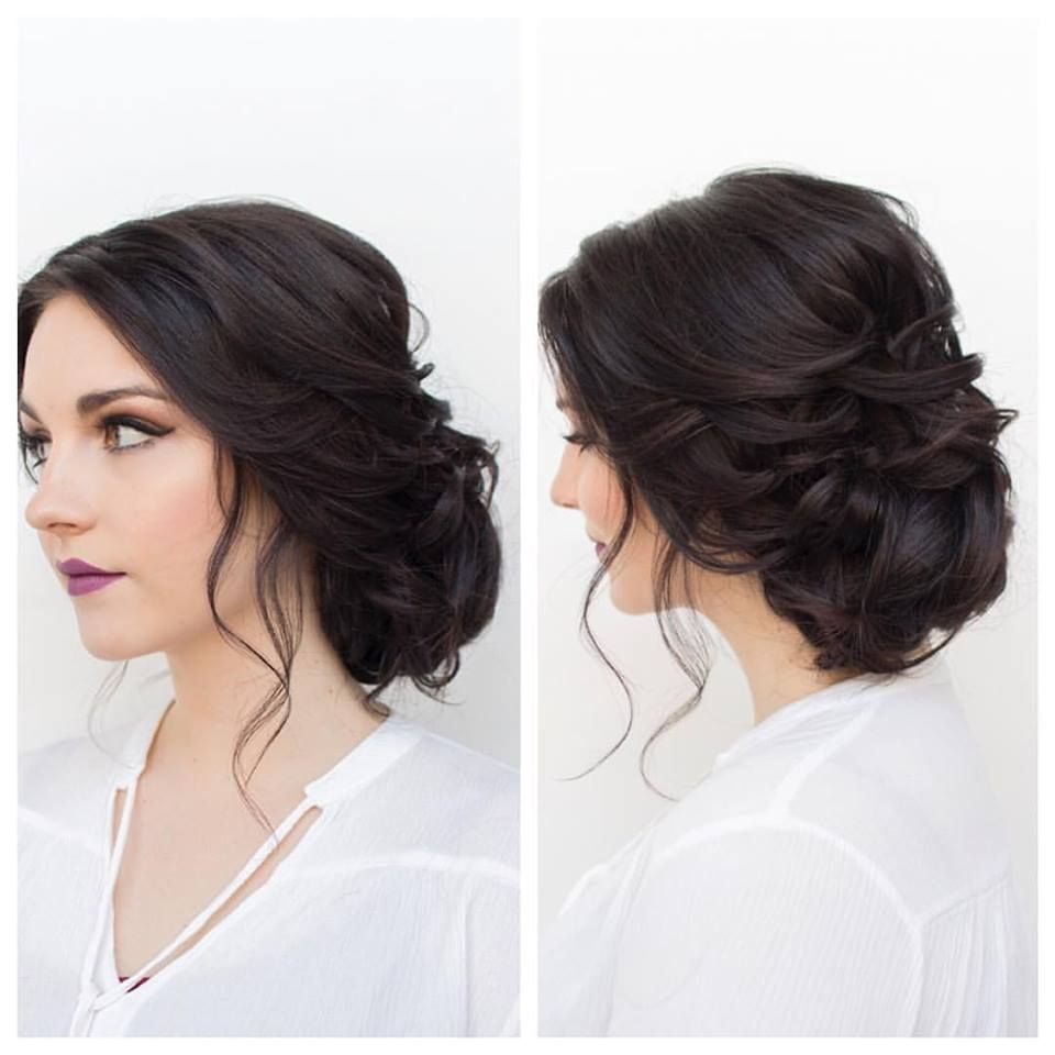 Wedding Updo Dark Hair