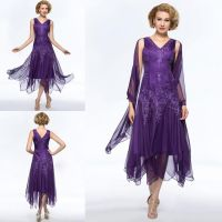 Purple Mother Of The Bride Dresses Plus Size