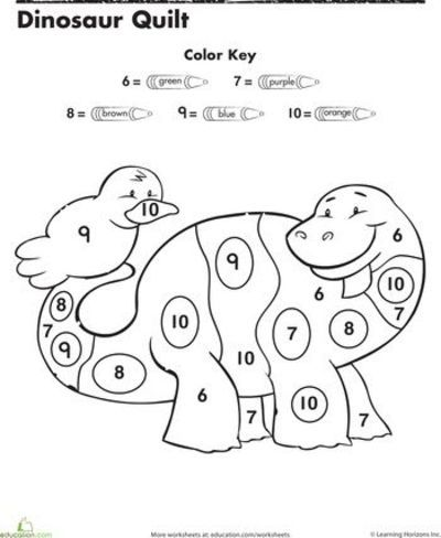 Coloring Pages For Kids : preschool color by number