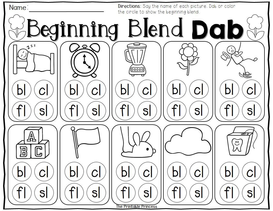 Homework Blending Worksheets For Kindergarten Homework