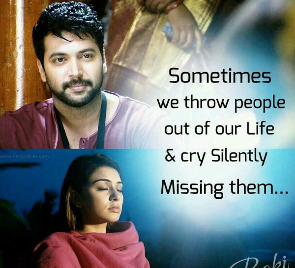 20+ Friendship Quotes In Tamil Movies Pictures and Ideas on Meta