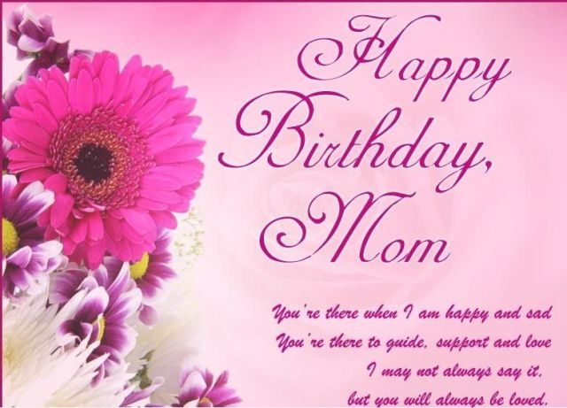 Happy birthday in heaven wishes quotes images quotes