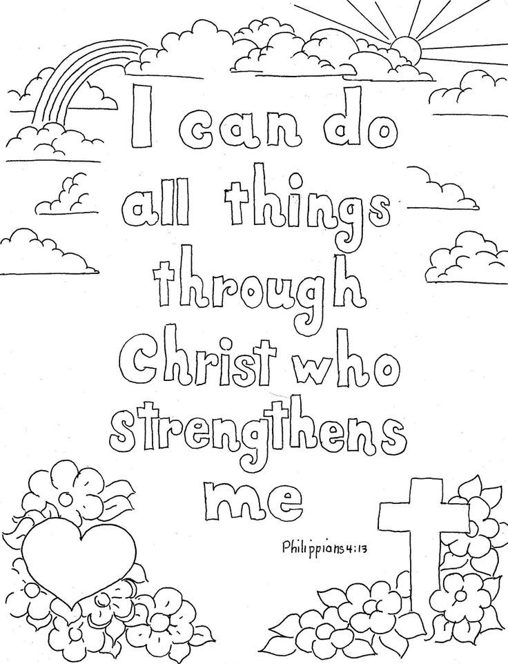 Coloring Pages for Kids by Mr. Adron: Philippians 4:13