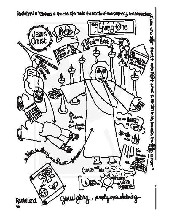 Bible Doodle Study Guide for Revelation 1: John by