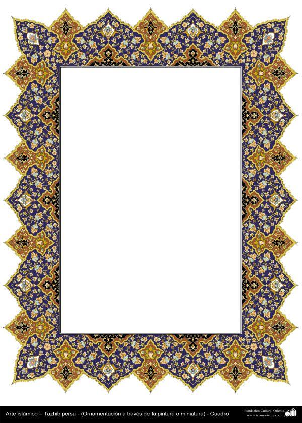 Persian Tazhib frame Calligraphy Pinterest Persian