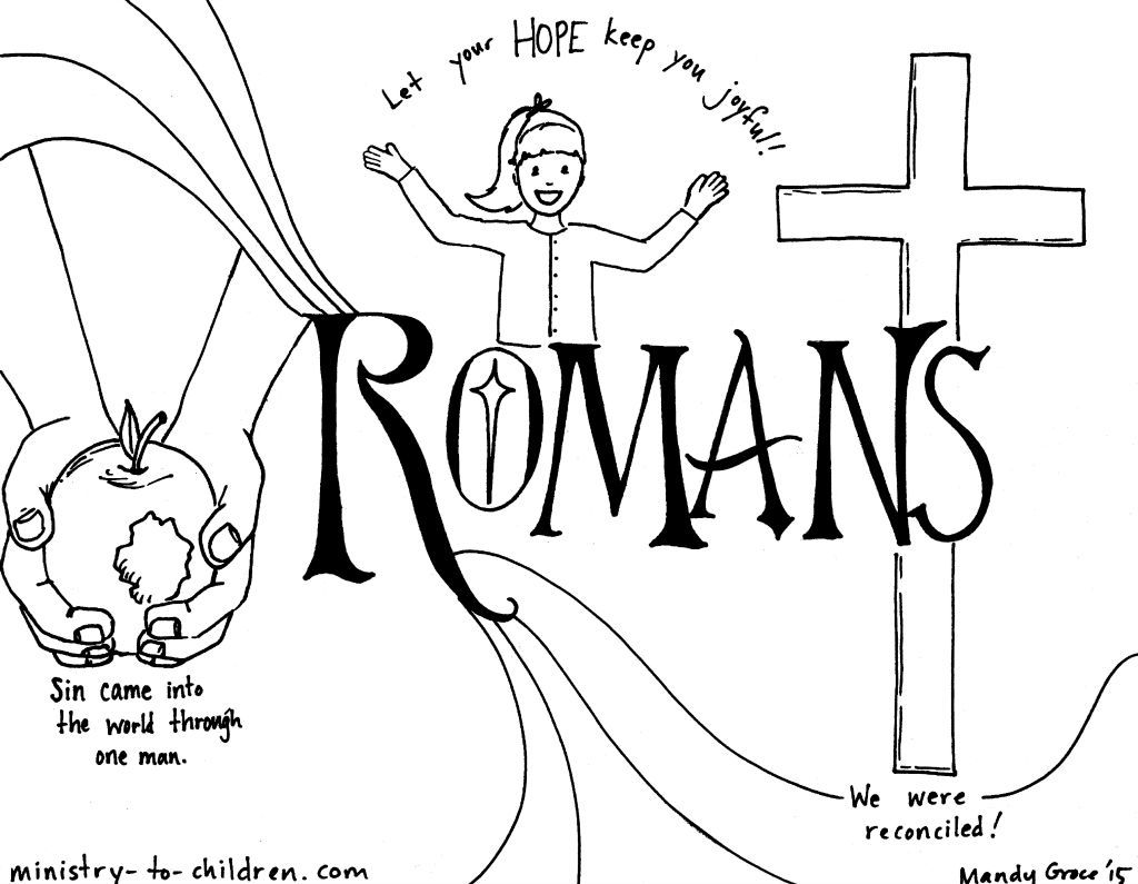 This Free Coloring Page Is Based On The Book Of Romans It S One Part Of Our Series Of