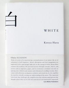 Japanese typographic cover design by kenya hara also stuff pinterest books and book covers rh