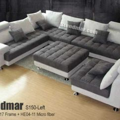 3 Piece Microfiber Sectional Sofa With Chaise Slimline Side Table Stendmar.com 5pc Modern 2-tone ...