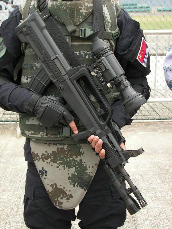 QBZ95 Military Pinterest Guns