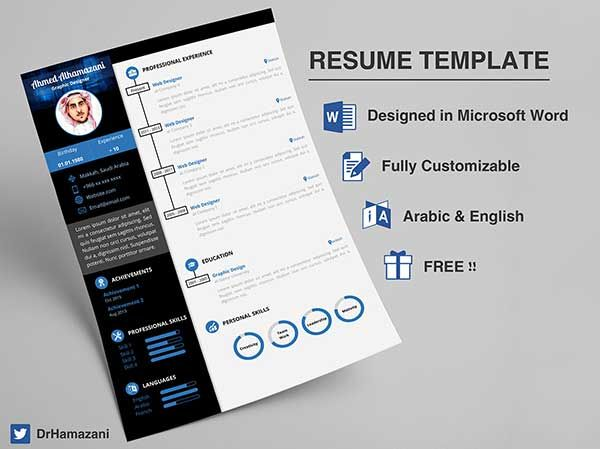 Free Premium Resume Template In Word Arabic & English Design