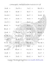 Thanksgiving Math Worksheet -- Cornucopia Multiplication ...