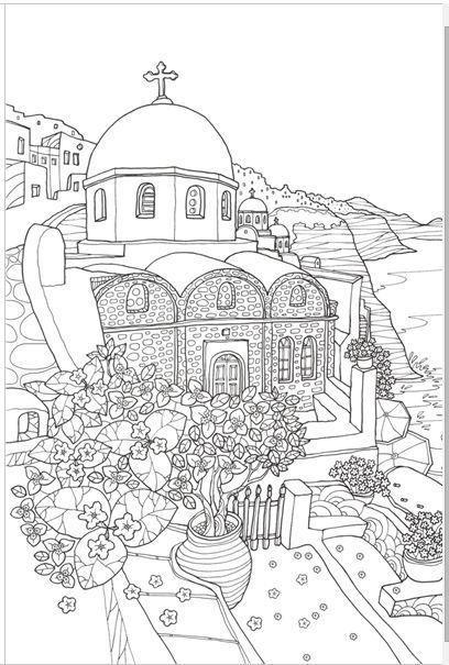 MAMMA MIA GREECE [MADE IN KOREA] Coloring Book For