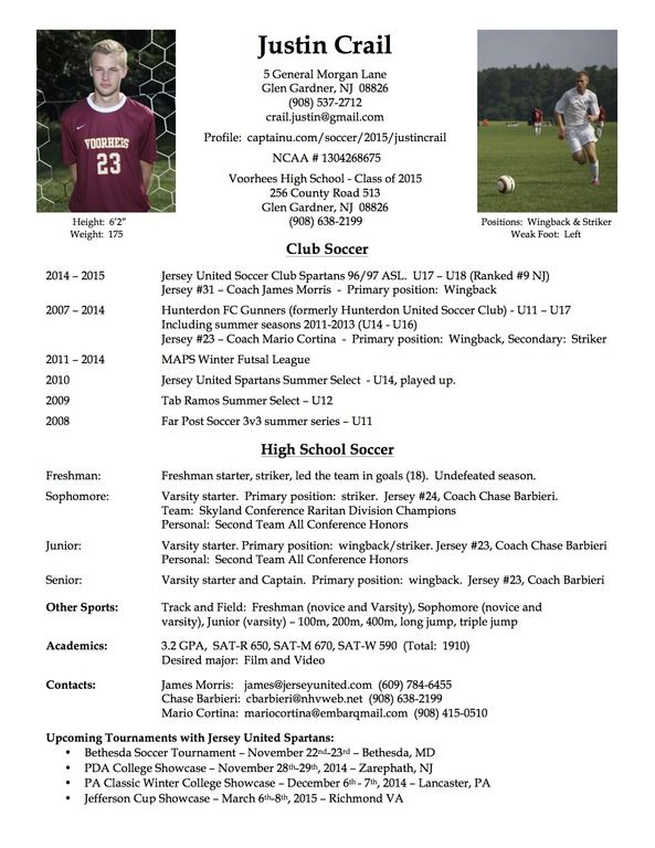 Soccer Player Resume Example