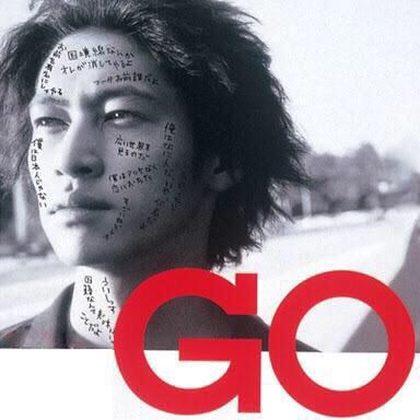 Image result for 窪塚洋介 GO