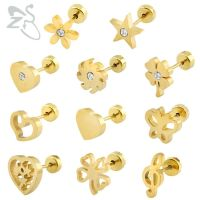 Cool Earrings Studs For Girls