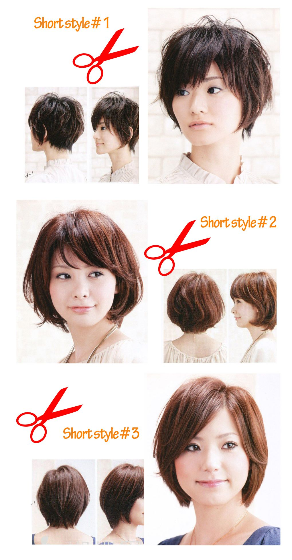 I Like The Back Of Style #1 With Maybe Longer Sides? Hair Wear