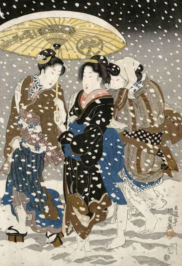 Three Women Walking In Snow. Ukiyo- Woodblock Print
