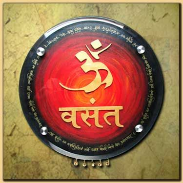 Marathi Name Plate Gujrati Name Plates Name Plates Customised
