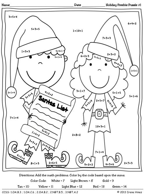 FREEBIE : Bright Ideas This Holiday Season Christmas Math