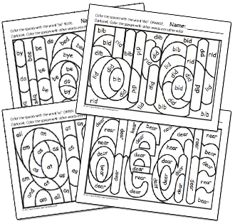 All Worksheets » Spelling High Frequency Words Worksheets