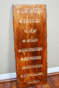 Islam Islamic Arabic Calligraphy Wall Art Decor // Quran ...