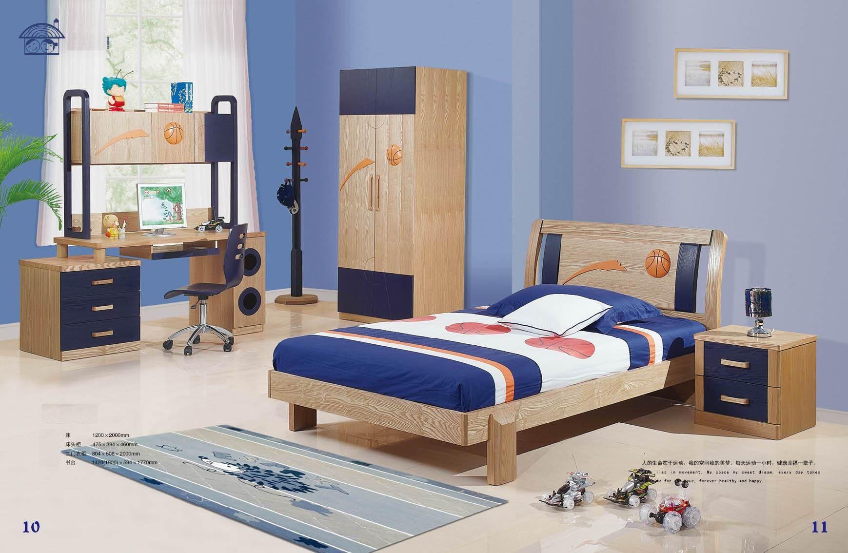 youth bedroom furniture | kids bedroom set (jkd-20120#) - china