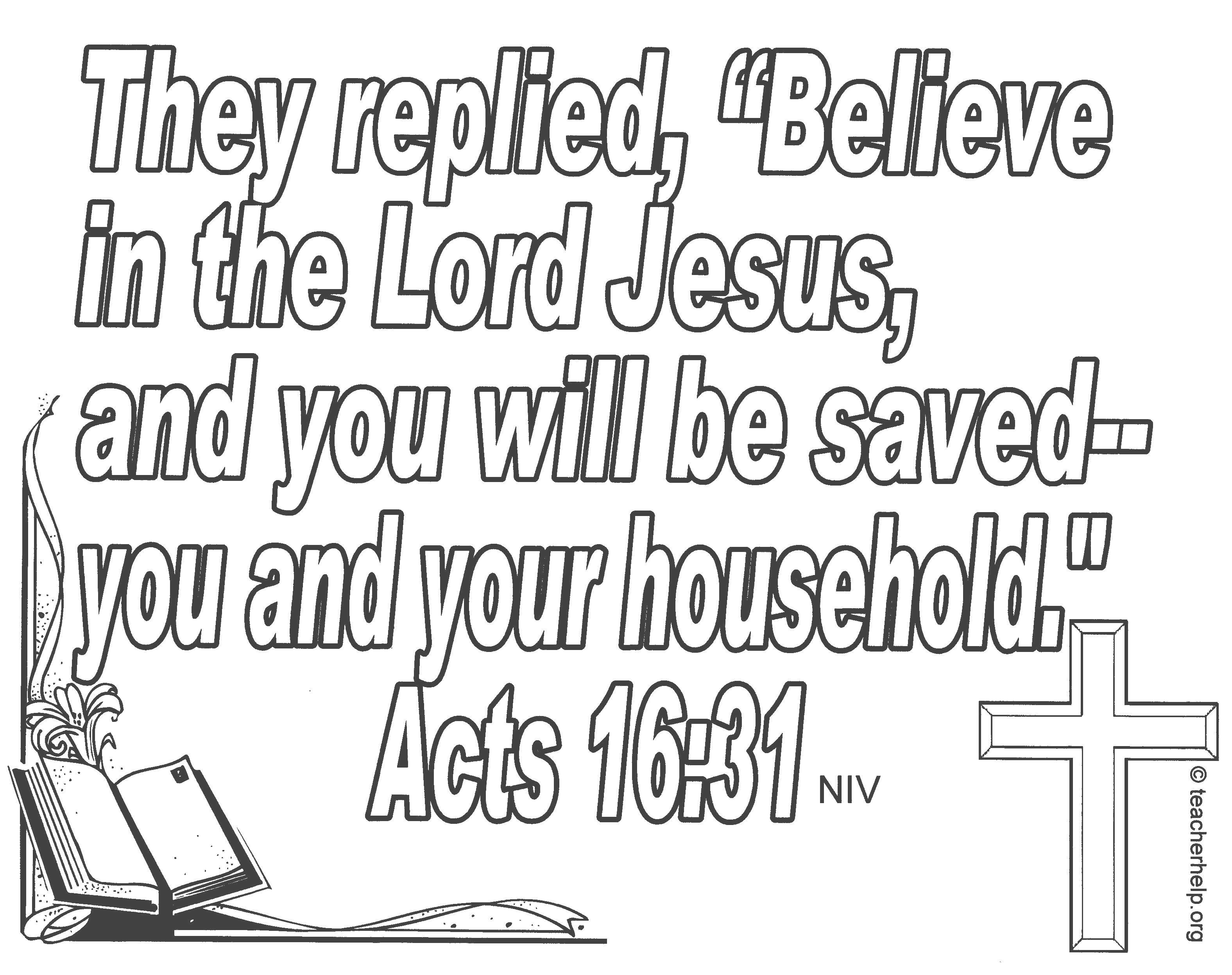 This verse can be printed in NIV or KJV of the Bible